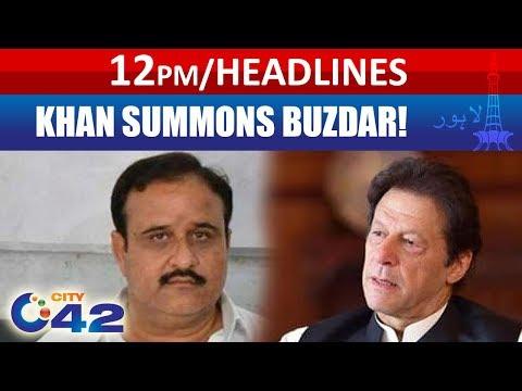 Imran Khan Calls Usm