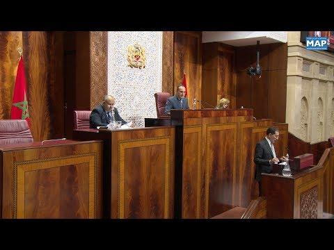 الرباط .. انعقاد الجلسة الشهرية المتعلقة بالسياسة العامة بمجلس النواب