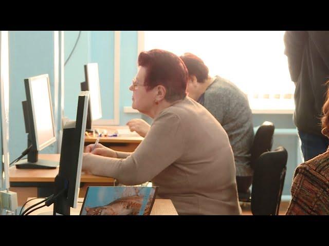 Пенсионеров научат компьютерной грамотности