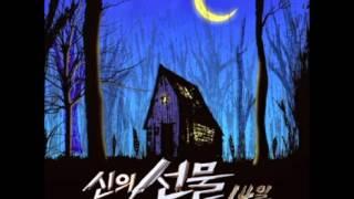Kim Joo Hoon (Remember) - Spring Blossom (God's Gift - 14 Days OST) [Mp3/DL]