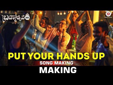 mahesh babu first song leaked