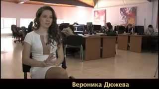 Знакомства с алигархами рублёвки игры знакомства без регистрации для детей