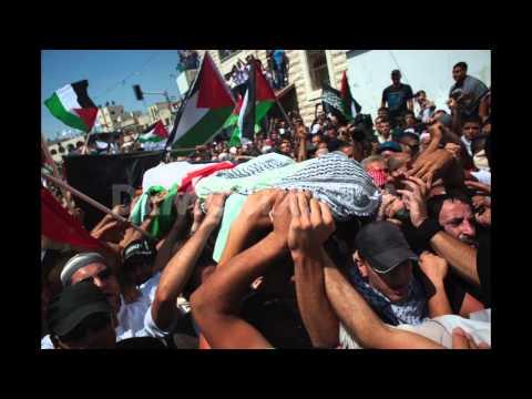 فلسطين - سلم على الشهدا اللى معاك