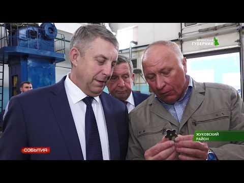 """Брянская область станет частью системы """"Новый шелковый путь""""   09 07 19"""