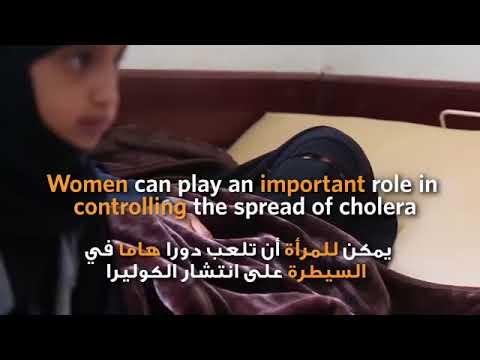 Yemen's cholera outbreak taking toll on women and girls