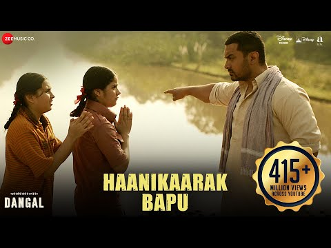 Haanikaarak Bapu - Full Video | Dangal | Aamir Khan | Pritam | Amitabh B | Sarwar & Sartaz Khan