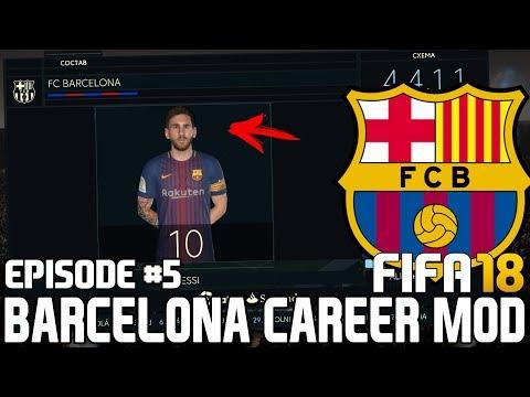 МЕССИ ЛУЧШИЙ? СМЕНА НОМЕРОВ   FIFA 18   Карьера тренера за Барселону [#5]