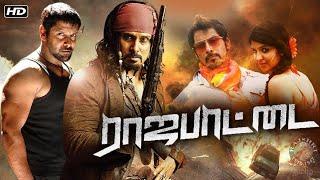 Rajapattai Tamil Full Movie   ராஜபாட்டை   Yuvan Shankar Raja   Vikram, Deeksha, K. Viswanath