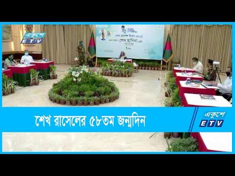 আত্মবিশ্বাস ও আত্মমর্যাদা নিয়ে গড়ে উঠুক আজকের প্রজন্ম | PM Sheikh Hasina | ETV News
