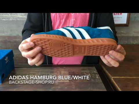 Adidas Hamburg Blue White