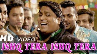 Ishq Tera Ishq Tera - Song - Anuradha