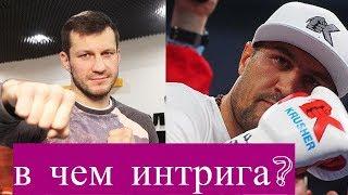 Сергей Ковалев - Игорь Михалкин - прогноз, анализ, беседа
