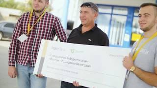 Как прошла акция Яндекс.Такси и сети АЗС «Фаэтон» в Волгограде