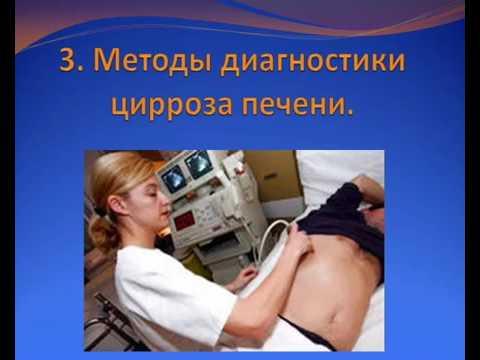 Гепатиту лечение в москве
