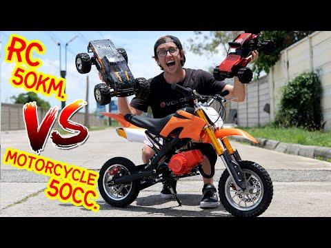 แข่งมอเตอร์ไซค์จิ๋ว 50cc VS รถบังคับโคตรแรง!!!!!