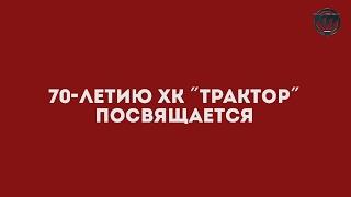 7 МАТЧЕЙ 7 ЭПОХ / РЕТРО СЕРИЯ