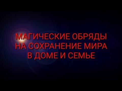 Астролог мельник наталья