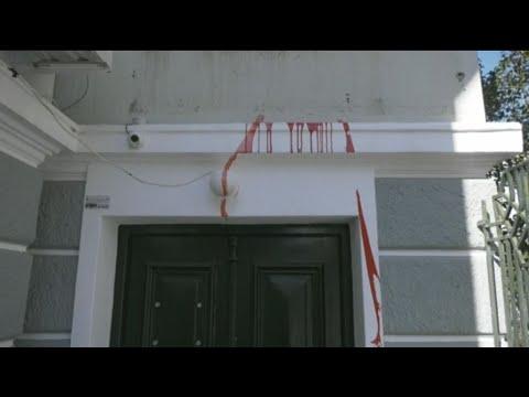 Δήλωση της ΝΔ για τις επιθέσεις στα Χανιά