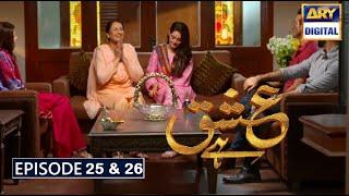 Ishq Hai Episode 25 & 26 Part 1 & Part 2 Promo  Ishq Hai Episode 25  Ishq Hai Episode 26 Ary Digital