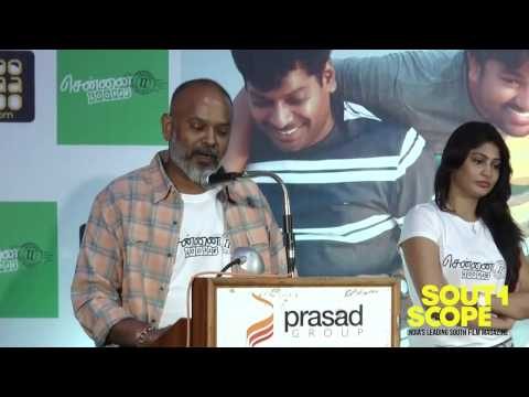 Venkat Prabhu speaks at Chennai 600028 II audio launch