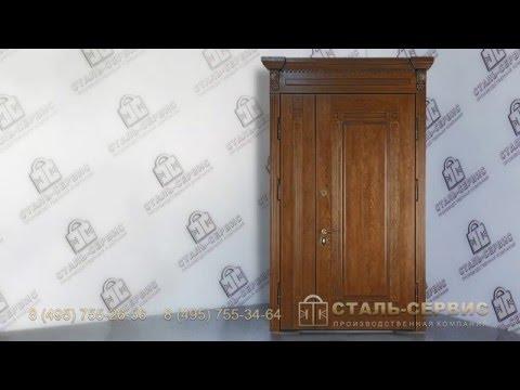 Металлическая парадная дверь с отделкой массивом дуба. Завод Сталь-Сервис
