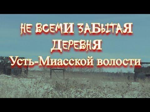 Православные храмы православный торрент