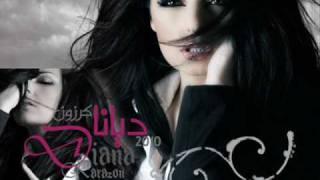 اغاني طرب MP3 Diana Karazon - Shayef Alai Nafsak - 2010 تحميل MP3