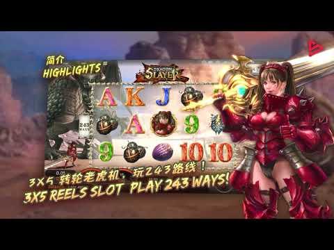 Slot Game - Dragon Slayer