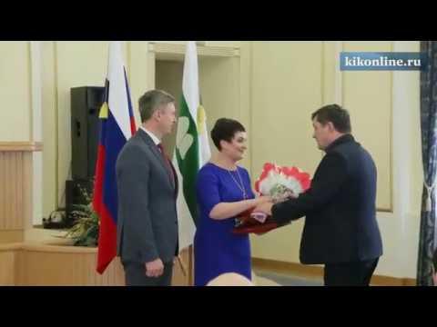 Награждение Почётными грамотами Курганской областной Думы