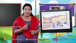 Standard 2 | Malayalam | Class – 11