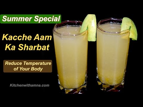Keri ka Sharbat Recipe – Kacche Aam Ka Sharbat – Raw Mango Drink Recipe