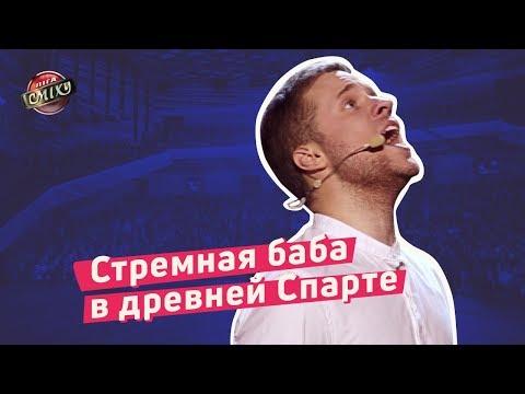 Андрій Воськало, відео 3