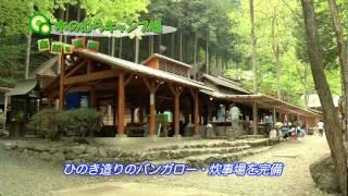 木のむらキャンプ場のイメージ