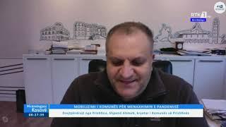 Mobilizimi i komunës së Prishtinës për menaxhimin e pandemisë