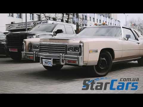 Cadillac Eldorado Biarritz Engine 1978