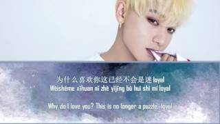 ZTAO (黃子韜) - Promise Lyrics (Chinese/Pinyin/English)