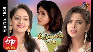 Attarintiki Daredi   14th February 2020   Full Episode No 1649   ETV Telugu