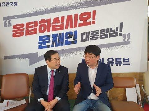 김경수 판결문이 말하는 진실! (박성중 의원) / 신의한수 19.02.20