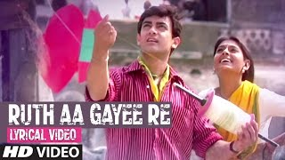 Ruth Aa Gayee Re Lyrical Video | 1947: Earth | Sukhwinder