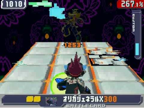 Ryuusei no Rockman 3: Black Ace - Moon Disaster R