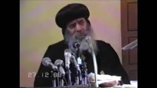 أسئلة عامة   27 12 1988  محاضرات الكلية الإكليريكية   البابا شنودة الثالث