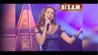 Amal Hijazi - Habebe Oud - Master I امل حجازي - حبيبي عود - ماستر
