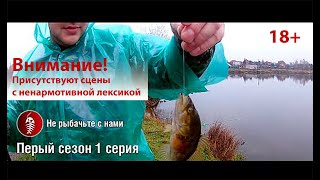 Рыбачьте с нами отчеты о рыбалке