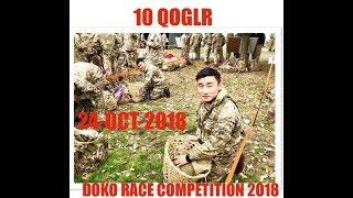 10 QOGLR DOKO RACE COMPETITION 24-OCT-2018 - GURKHA BRITISH ARMY-  ZATEA HN ZATE