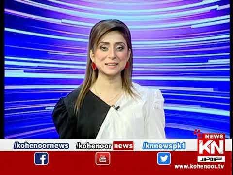 Kohenoor@9 With Dr Nabiha Ali Khan 06 April 2021 | Kohenoor News Pakistan