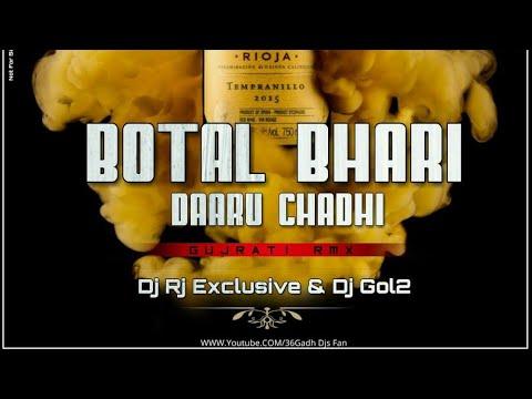 BOTAL DHARI DARU CHADHI || DJ RJ DJ GOL2 || 36GARD UT TRACK