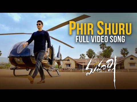 Phir Shuru Full Video Song From Maharshi