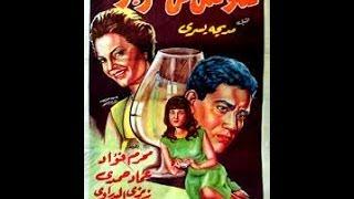 فيلم سلاسل من حرير - محرم فؤاد (Moharam Fouad - Movie (Chains of Silk