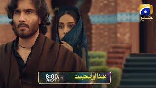 Drama Serial Khuda Aur Mohabbat Episode 21 Teaser   Khuda Aur Mohabbat EPi 20   Har Pal Geo