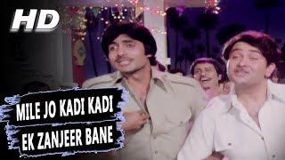 Mile Jo Kadi Kadi Ek Zanjeer Bane Kishore Kumar   - YouTube